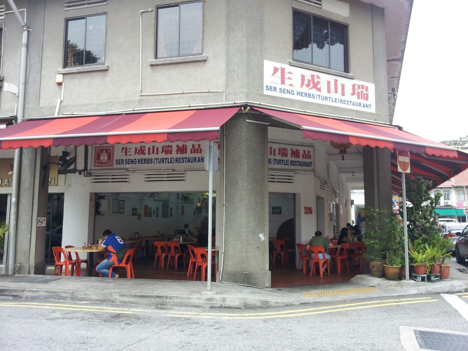 Famous Food You Can Try in Geylang