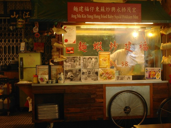 http://www.janyen.com/2012/12/hokkien-mee-at-singapore-food-trail.html