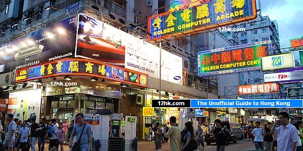 6 Reasons to Visit Hong Kong