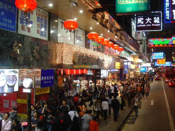 The Shopping Jewel of the East: Hong Kong