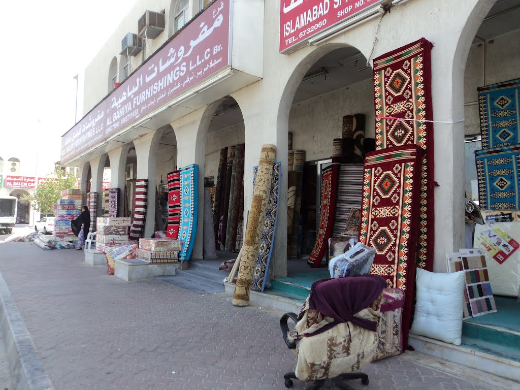 Carpet Souk in Mina